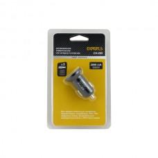 Автомобильное зарядное USB EXPERTS CH-205, 2xUSB - 2A