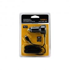 Автомобильное зарядное EXPERTS Combo, micro USB/USB, мощность 2.1A