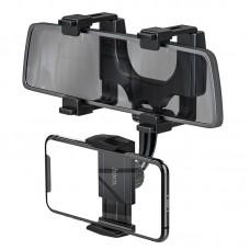 Автодержатель Hoco CA70 на зеркало заднего вида, зажим, шарнир цвет: черный