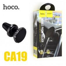 Автомобильный держатель Hoco CA19 магнитный Metal