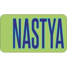 Шаблон № 1032 NASTYA Шрифт SteelFish Фиолетовый  синий ультрамарин