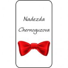 Шаблон № 1038 Nadezhda (шрифт Worstveld Sling Bold Oblique)