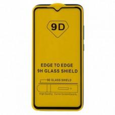 Стекло противоударное для Xiaomi Redmi Note 8 EXPERTS Full Glue