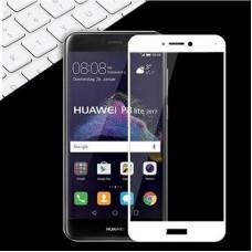 Защитное стекло 3d на весь экран для Huawei P8 lite 2017 ,белое