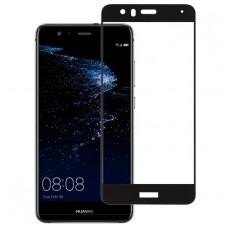 Защитное стекло 5d полной проклейки Full glue для Huawei P10 Lite черное