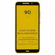 Стекло противоударное для Xiaomi Redmi 7A EXPERTS Full Glue