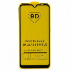 Стекло противоударное для Xiaomi Redmi 7 EXPERTS Full Glue