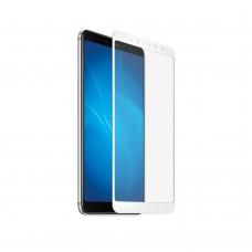 Защитное стекло 5d полной проклейки Full glue для Xiaomi Redmi S2 белое