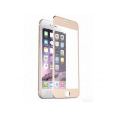 Защитное стекло Full Screen 3D для Apple iPhone 6/6s, золотое