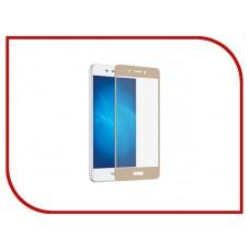 Защитное стекло 3D на весь экран для Huawei Honor 6A, золотое