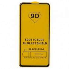 Защитное стекло для Xiaomi Mi 9T/Mi 9T Pro/Redmi K20/Redmi K20 Pro EXPERTS Full Glue