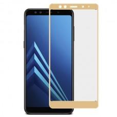 Защитное стекло 3d на весь экран для Samsung Galaxy A8 2018 / A5 2018 золотое