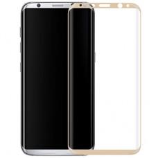 Защитное стекло 3d Full screen для Samsung Galaxy S9 золотое