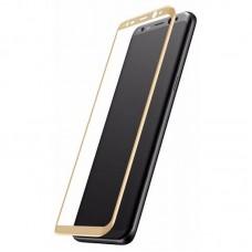 Защитное стекло 3d Full Screen для Samsung Galaxy S8 (G950), золотое
