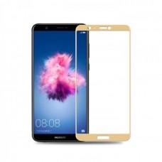 Защитное стекло 3d на весь экран для Huawei P Smart/Enjoy 7S (FIG-LX1) золотое