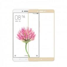 Защитное стекло на весь экран для Xiaomi Redmi 5A, золотое