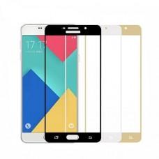 Защитное стекло на весь экран для Samsung Galaxy J5 (2016) J510