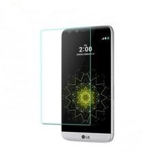 Защитное стекло для LG G5 [H850]