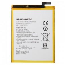 АКБ(батарея, аккумулятор) оригинальная Huawei HB417094EBC 4100mAh для Huawei Ascend Mate7